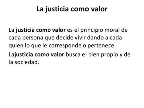 imagenes de justicia como valor la justicia como valor