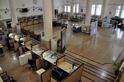 bank streik banking operations in india hit by staff strike indileak