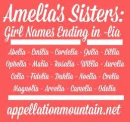 boat names ending in n amelia s sisters girl names ending in lia appellation