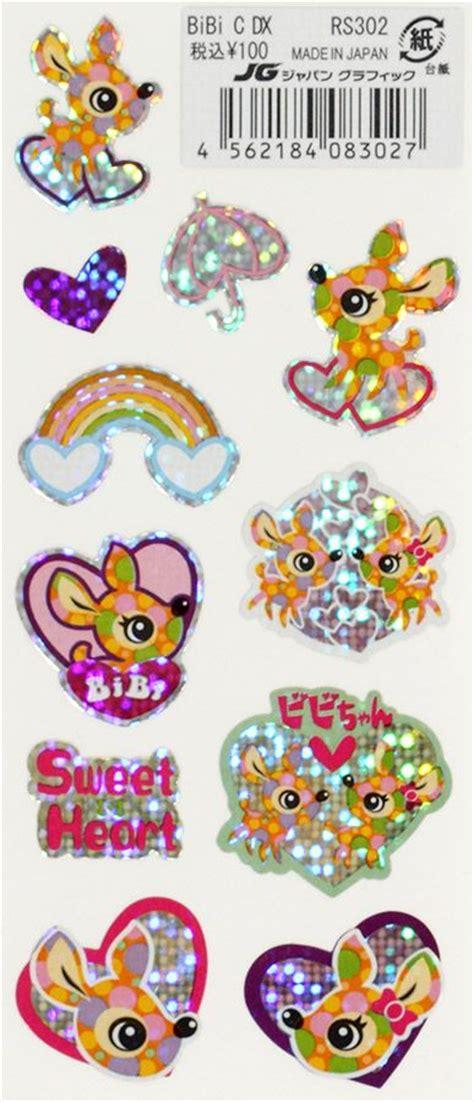 Stiker Gliter glitter deer sticker with rainbow hearts sticker