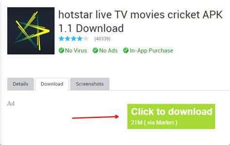 web to apk hotstar app hotstar apk hotstar app free