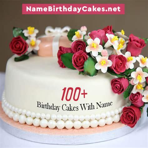 Cake Photos by Name Birthday Cakes Write Name On Cake Images