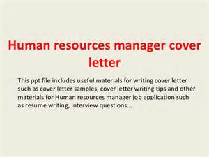 human resources manager cover letter human resources manager cover letter