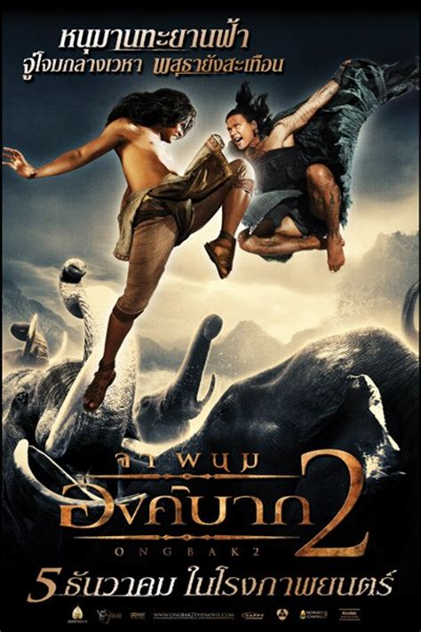 film ong bak 3 streaming ong bak 3 le film