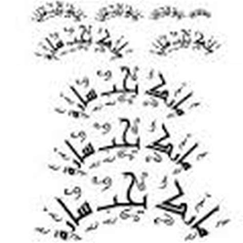 arabic alphabet tattoo designs arabic lettering fonts tattoos book 65 000