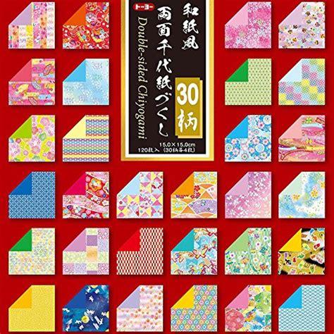 Toyo Origami Paper - toyo reversible origami washifu chiyogami ryoumen