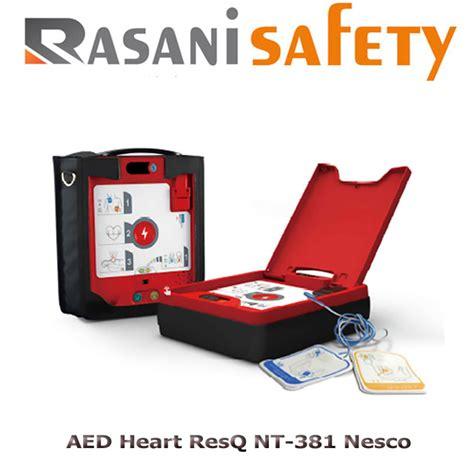 Harga Defibrillator Portable Murah 1 aed resq nt 381 nesco toko alat kesehatan