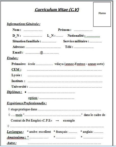 Sjabloon Cv Francais 25 Best Ideas About Cv En Francais Exemple On Exemple De Cv Word Exemple Lettre