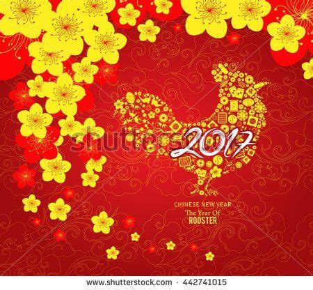 chinese new year template background happy new year 2017