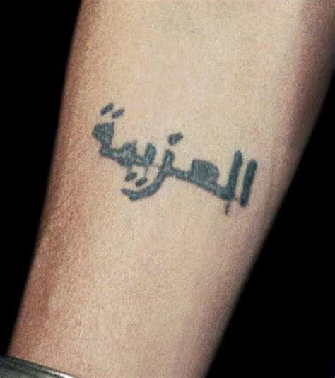 angelina jolie arabic tattoo translation angelina jolie for her arabic tattoo tattoos book 65