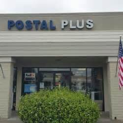ls plus santa rosa postal plus 公證人 422 larkfield ctr santa rosa ca 美國