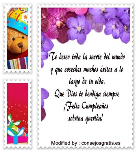 imagenes y frases de cumpleaños para una sobrina los mejores mensajes de cumplea 241 os para mi sobrina