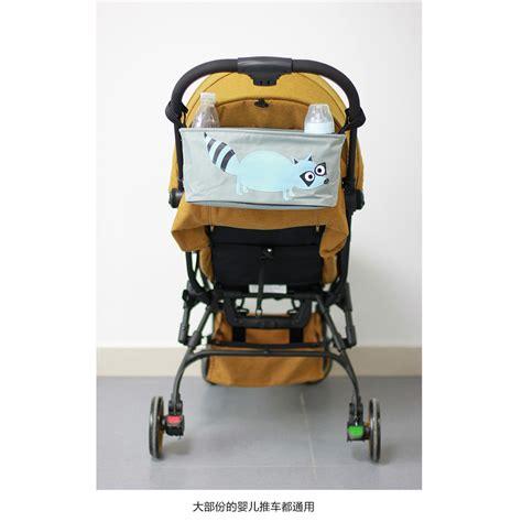 Keranjang Bayi tas keranjang perlengkapan bayi untuk stroller kereta