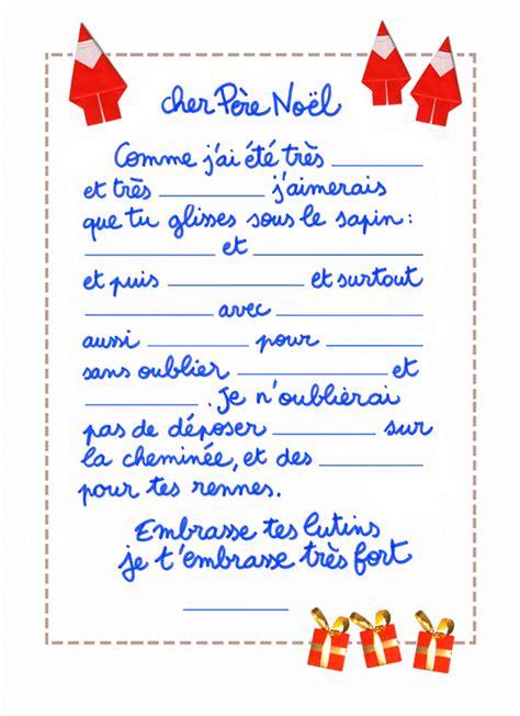 Exemple De Texte Pour Lettre Au Pere Noel Lettre Du 2 D 233 Cembre
