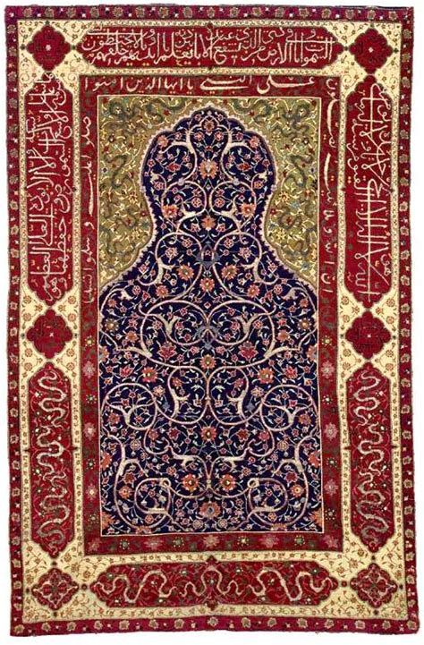 How To Make A Prayer Rug by Rugs 101 Archives Page 2 Of 5 Lexingtonorientalrugs