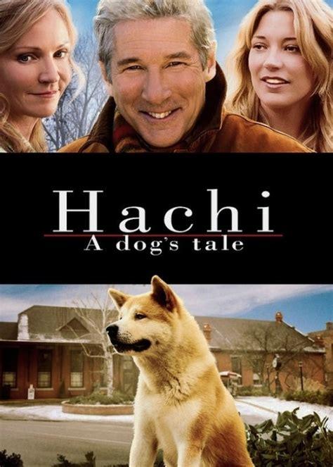a dogs tale hachi a s tale ฮาช ห วใจพ ดได