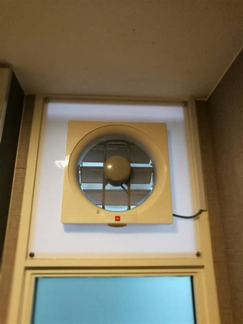 bathroom window exhaust fan bathroom window exhaust ventilation fan