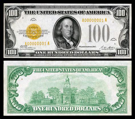 printable images of us currency worksheet printable 100 dollar bill grass fedjp
