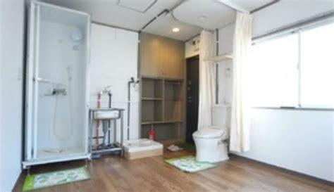 Tirai Toilet di jepang toilet apartemen dibatasi hanya dengan tirai