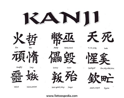 tattoo font japanese tattoo fonts japanese symbols 4