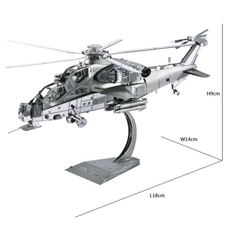 Helicopter Metal Model wuzhi 10 helicopter model 3d laser cutting jigsaw puzzle