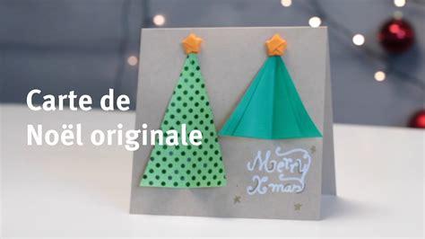 Idée De Carte De Voeux A Faire Soi Meme by Carte De Noel Originale A Faire Soi Meme Amazing Carte