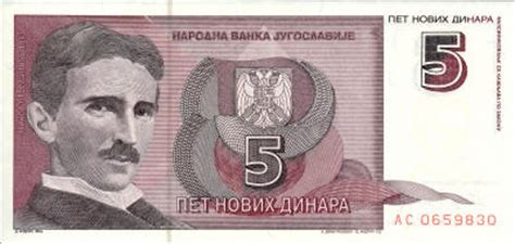 Does Tesla Make Money Let S Just Take A Moment To Appreciate That Serbia Has