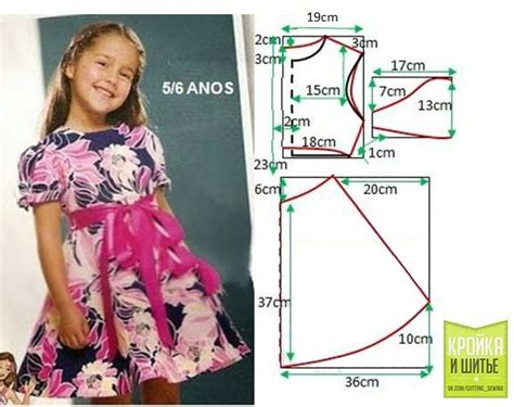 moldes vestidos nina ideas para el hogar molde de vestido de ni 241 a para 5 o 6