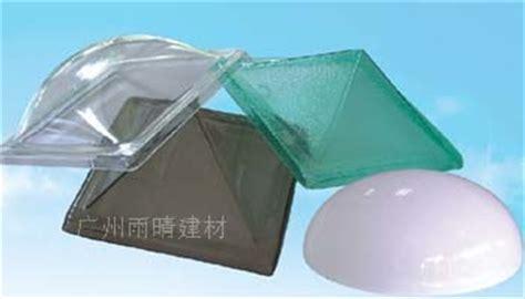 Sky Light Cover by China Polycarbonate Skylight Cover China Skylight