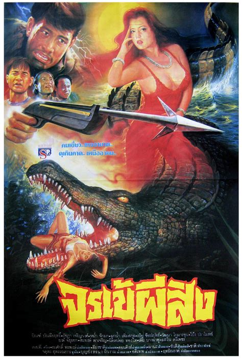 film thailand hot thailand s wonderful ghost movie posters gallery
