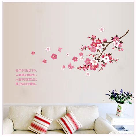 flower wall stickers for bedrooms flower wall stickers home decorations living room 6008