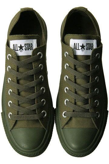 army converse sneakers army green converse clothing shoes jewelry