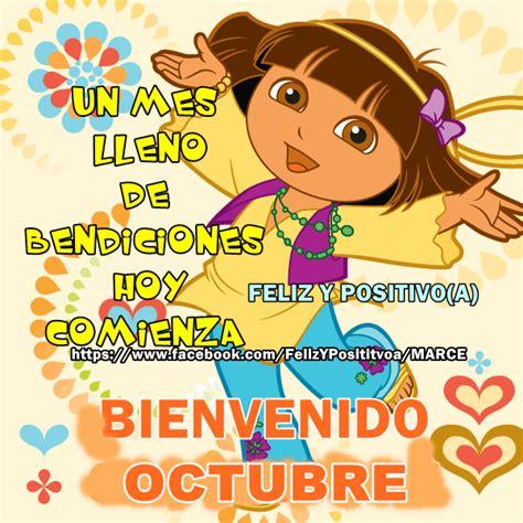 imagenes de octubre el mes mas hermoso un mes lleno de bendiciones hoy comienza bienvenido