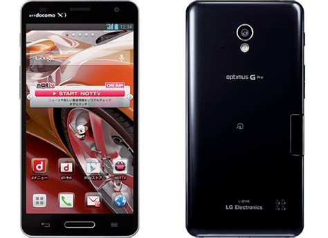 lg optimus g lg optimus g pro official for japan 5 inch 1080p lcd 1