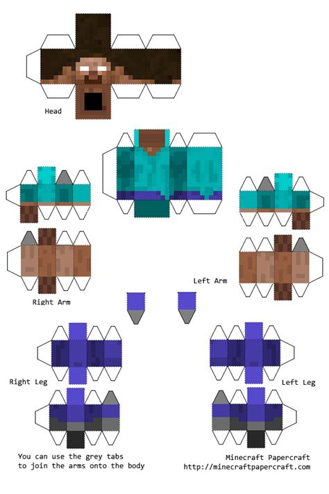 Papercraft Design And With Paper - papercraft minecraft herobrine with elbows and knees