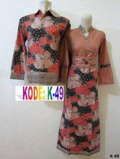 Kemeja Batik Prints Flowers Kode R2142 silvian heach blazer lenard flower clothes and stuff i d
