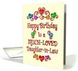 Cards For Eagle Scout Congratulations Happy Birthday Daughter In Law Hearts And Flowers Card 1422882