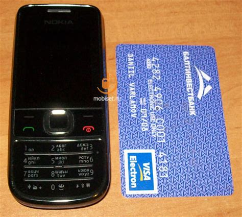 Baterai Hp Nokia 2700 Classic opera mini 5 free for nokia 2700 classic