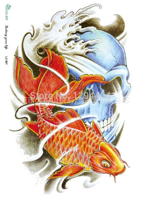 tato ikan koi di punggung tattoos ikan koi images