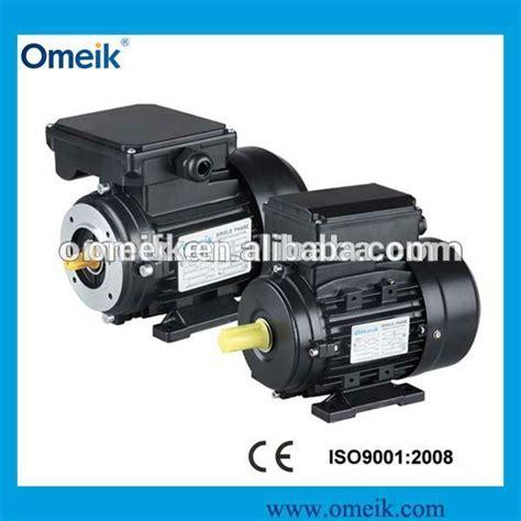 single phase induction motor yy7122 construction single phase induction motor buy construction single phase induction motor