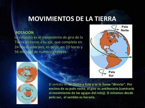 ver imagenes sorprendentes sobre la tierra forma y movimientos de la tierra