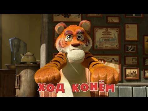 film animasi beruang 13 episode terbaik masha and the bear kaskus
