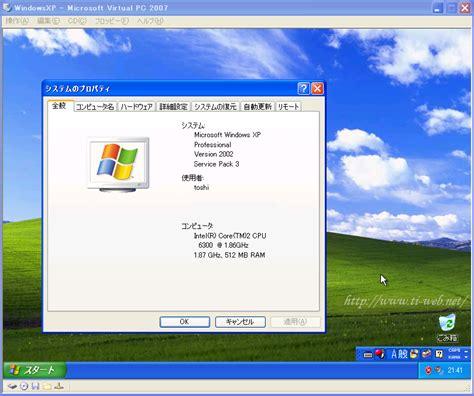how to uninstall bd rom drive windows xp dvd rom drivers