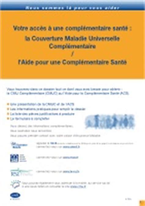 couverture maladie universelle compl 233 mentaire cmu c