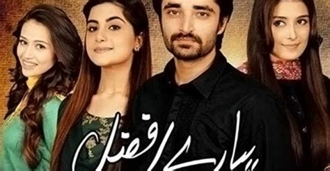 best tv drama list of ary digital best dramas