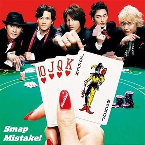 download mp3 album kpop smap mistake battery virus kpop download mp3 kpop
