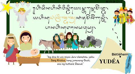 film natal bahasa indonesia tahukah anda situs natal indonesia