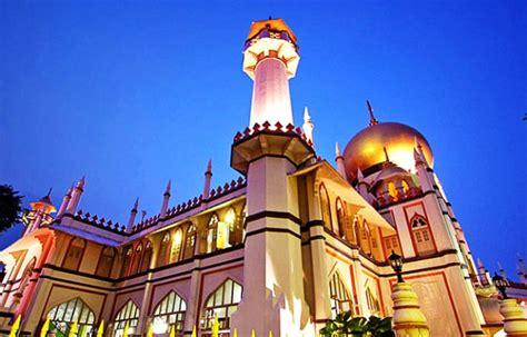 gambar ucapan minta maaf menjelang akhir ramadhan terbaru