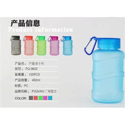 Botol Minum Mini Galon 650 Ml 1 botol minum mini galon 450ml blue jakartanotebook
