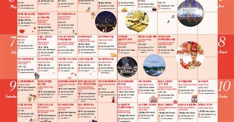 touch daegu daegu festivalevent calendar